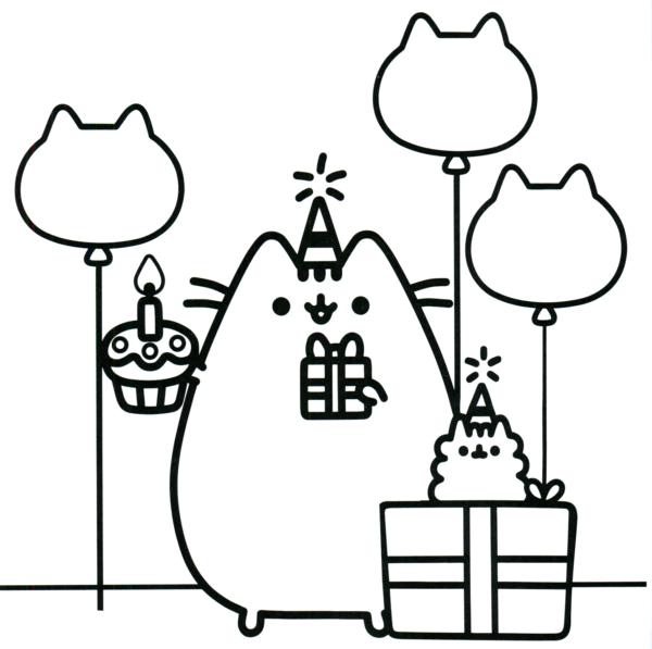dessin anniversaire pusheen
